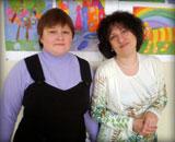 Радуга слова и конференция 2010
