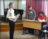 Радуга слова и конференция 2013