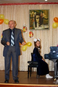 Вартанов С.Я. и Хабарова А.