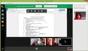 Hangouts в 7Б классе