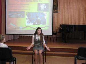 Выступление Полины Садовской