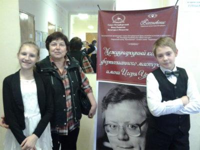 Успехи лицеистов в Санкт-Петербурге