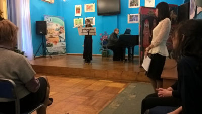 Концерт «В ожидании чуда»