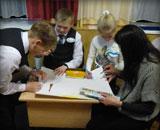 IX муниципальный конкурс «Семья знатоков краеведов»