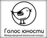 Международный вокальный конкурс «Голос юности»
